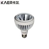 卡尔灯饰LED节能家用光源服装商场珠宝E27螺口灯泡单灯KA20WP COB