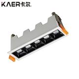 卡尔照明LED嵌入式KA-2080线条栅格射灯10W20W30W长条型