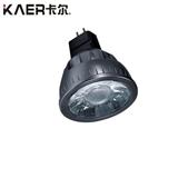 卡尔灯饰LED灯杯天花插脚射灯光源KA-MR16COB 5W灯杯 12V 灯杯变压器