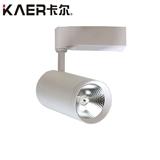 卡尔照明LED轨道射灯KA-1275 COB服装店全套明装12W18W24W30W35W