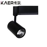 卡尔照明LED导轨射灯12w18w24w30w45w服装店轨道射灯轨道灯KA-1260 COB