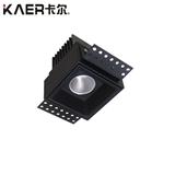 卡尔灯饰嵌入式方形无边框KA-5084 COB格栅射灯7W/7Wx2/7Wx3