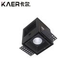 卡尔照明LED格栅嵌入式无边框射灯 KA-5085 COB格栅射灯7W