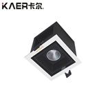 卡尔照明嵌入式LED格栅射灯KA-5082 COB无边框格栅灯7W