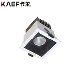 卡尔灯饰面板COB格栅射灯斗胆灯双头单头三头LED射灯KA-5081/7W/7Wx2/7Wx3