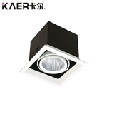 卡尔照明LED格棚射灯服装店灯KA-5080-1 COB/18W/18Wx2/18Wx3