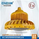 ZBD102-III LED免维护防爆灯 圆形100W/130WLED防爆泛光灯