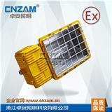 ZBF812防爆泛光灯(BTC6150)250W、400W