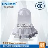 ZGF601防眩泛光灯(NFC9180)70W、85W、100W、150W