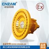 ZBD101-II LED免维护防爆灯50W-100W