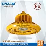 ZBD101-III LED免维护防爆灯110W-150W ZBD101-D110
