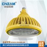 ZBD103-III LED免维护防爆灯 100W-150W