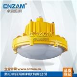 ZBD122 LED免维护防爆平台灯 40W-70W ZBD122-D40