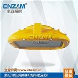 ZBD123 LED免维护防爆平台灯(HRD93)35W-65W