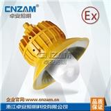 ZBF805S防爆平台灯(BPC8710)70W、100W、150W
