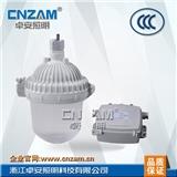 ZGF602防眩泛光灯(NFC9112)70W、100W、150W