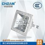 ZGF603-II防眩棚顶灯(NFC9101)70W、100W、150W
