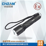 ZJW7620固态微型强光防爆电筒
