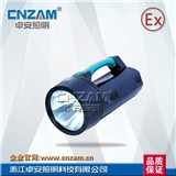ZBW6100手提式防爆探照灯