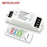 射频无线色温调光控制器,2路调光调色控制器