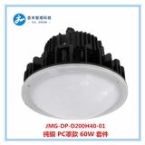 新品 LED 冷锻工矿灯散热器 60W 大功率散热器 纯铝锻造