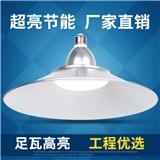恒星 HX-GKD01 三防型工矿灯 防水防尘防虫
