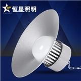 恒星 HX-GKD03 大功率工业照明工矿灯