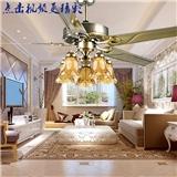 风之光欧式复古风扇灯吊扇灯 餐厅客厅家用简约铁叶美式带LED静音电风扇 吊灯G024 48寸铁叶拉控