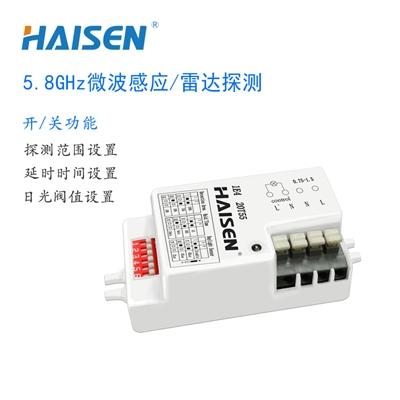 HD01S-6(欧规)开/关型微波感应器