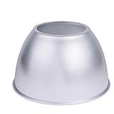 470双砂200W灯罩
