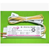 供应批发高品质灯箱专用T8一拖二电子镇流器 40Wt8镇流器