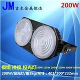 JMT-DT-B200H45-2