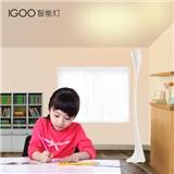 IGOO减蓝光落地灯护眼书桌儿童学习大学生宿舍卧室床头护眼LED灯