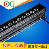 4065系列洗墙灯 30X36A1洗墙灯