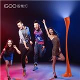 IGOO 新款落地灯客厅灯现代大厅LED灯MP3蓝牙灯卧室灯七彩音乐灯