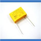 X2-1金属化聚丙烯薄膜盒式电容
