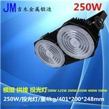 JMT-DT-B200H60-2