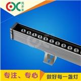 最新款5056系列30X36A1洗墙灯