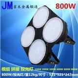 JMF-DT-B260H60-4