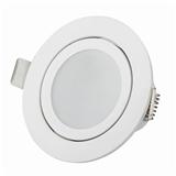 超薄设计贴片灯珠可摇头高亮灯珠3-12瓦天花灯