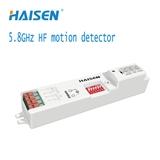 HD02S-6(欧规)三防灯专用 开/关型微波感应器
