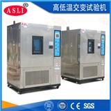 光电元器件高低温试验箱//价格
