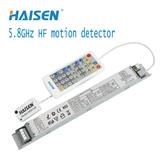 分离式微波感应开关微波感应+LED驱动 二合一调光型微波感应器HT36V-I(36W,隔离)