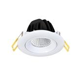 塑料面环压铸散热器高性价比防眩光5瓦7瓦可摇头射灯天花灯