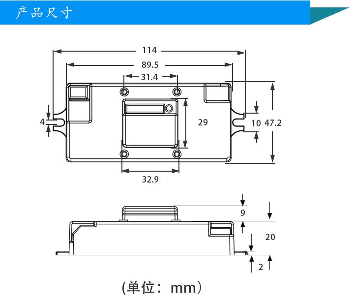 电路 电路图 电子 户型 户型图 平面图 原理图 714_618
