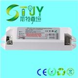 LED消防应急电源小体积内置电池一体化节能50%功率 3H