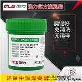 强力环保无铅中温锡膏QL-3503 含银0.3%Sn64.7Bi35Ag0.3 led灯带灯条锡膏