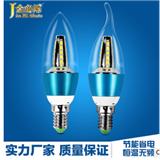 厂家直销恒流led蜡烛灯 E14尖泡拉尾灯泡 热销led球泡灯 调光灯泡