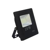 led10W超薄投光灯泛光灯IP65防水户外景观灯厂家直销