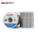 强力国标含锡量63%低熔点焊锡丝0.5、0.6、0.8-2.3mm 松香芯Sn63Pb熔化快亮度好